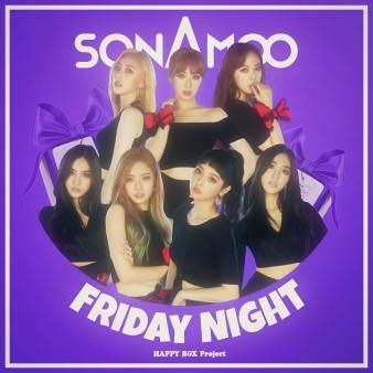 sonamoo_friday_night_happy_box_project_album_cover_by_leakpalbum-dbjoyhd